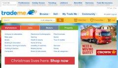 新西兰的国民交易网站trademe原来这样赚钱 缩略图