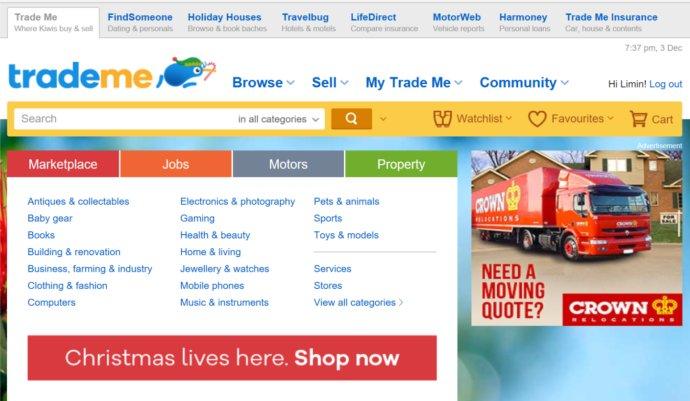 Trademe网站界面_新西兰的国民交易网站trademe原来这样抓钱