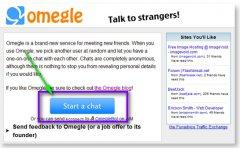 omegle是个什么样的网站 缩略图