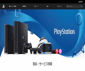 国外网站_PlayStation