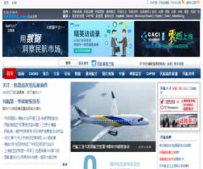 国外网站大全_民航资源网