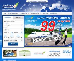 老挝的国家航空公司