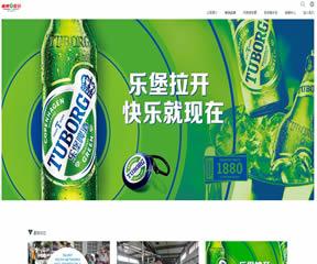 重庆啤酒 缩略图