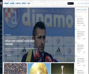 克罗地亚的一家职业足球俱乐部