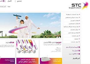 沙特电信公司 缩略图
