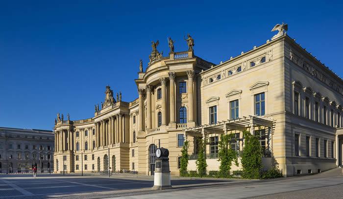 HUBerlin:柏林洪堡大学