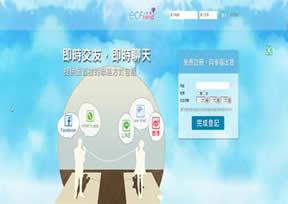 香港交友网官方网站