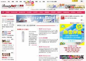 香港今日美容官网