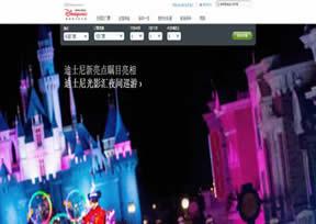 香港迪士尼乐园的官方网站