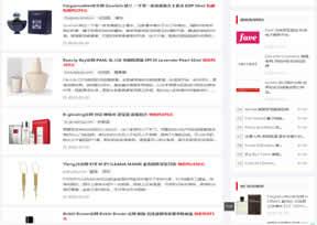 国外网站 咪咕鱼购物导航 界面