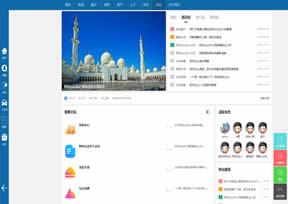 阿布扎比华人网 缩略图