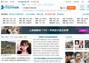 MSN新加坡官网