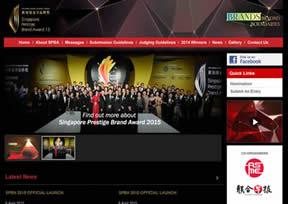 新加坡的一个品牌评选奖项