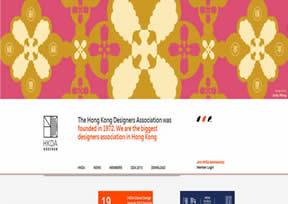 香港设计师协会官网