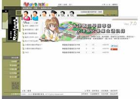 香港都会学园校友录 缩略图