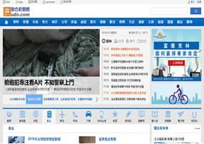 台湾联合报官网
