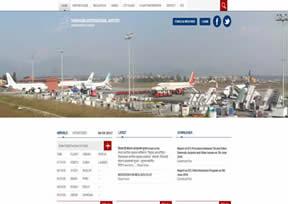 加德满都特里布万国际机场