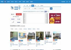 一个在线房屋租赁的网站