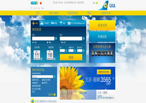 乌克兰国际航空公司官网