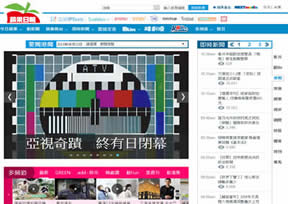 香港的一个本土报刊