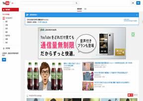 YouTube日本 缩略图