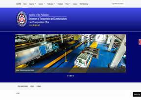 菲律宾交通和通信部的一个下属机构