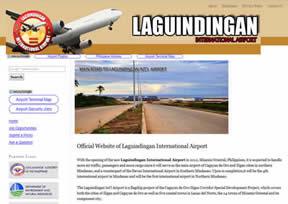 菲律宾的一个民用机场