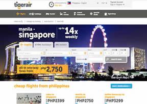 菲律宾的一家廉价航空公司