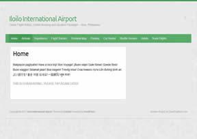 菲律宾的一座民用国际机场