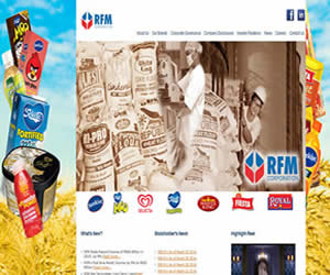 菲律宾的一家食品饮料制造商