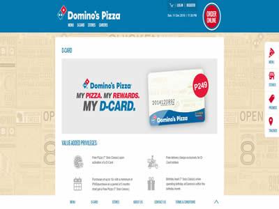 达美乐比萨在菲律宾的分公司
