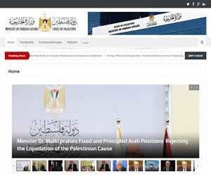 巴勒斯坦的政府组成部门之一