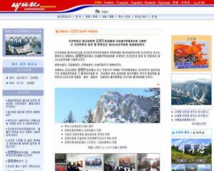 朝鲜对外的门户网站之一